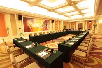 苏州白金汉爵大酒店会议室