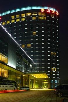 北京泰山饭店外观图片