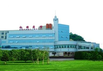 重庆江北国际机场宾馆外观图片