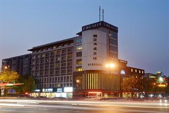 浙江大学圆正西溪宾馆酒店外观图片
