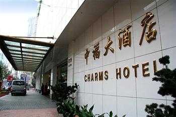 上海中福大酒店酒店外观图片