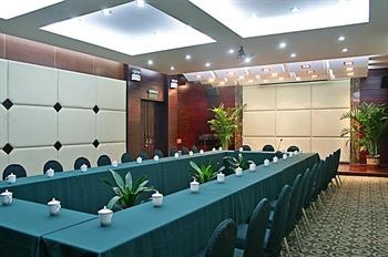 北京紫玉饭店会议室