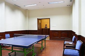 北京紫玉饭店乒乓球室