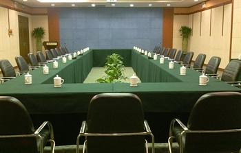 北京师范大学国际学术交流中心(京师大厦)围坐式会议室
