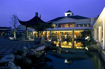 南京湖滨金陵饭店酒店外观图片