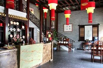 北京紫玉饭店茶座