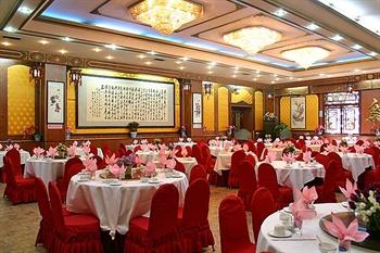 北京紫玉饭店紫玉餐厅