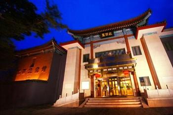 北京翠明庄宾馆酒店外观图片