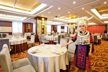 北京贵州大厦中餐厅