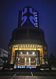 上海虹梅嘉廷酒店酒店外观图片