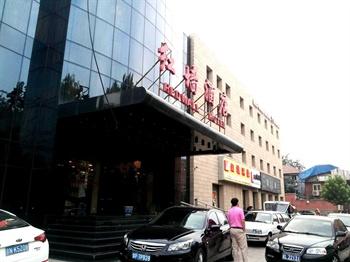 北京红墙酒店酒店外观图片