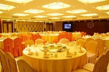 北京师范大学国际学术交流中心(京师大厦)兼味轩宴会厅