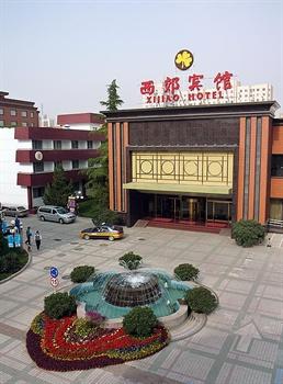 北京西郊宾馆酒店外观图片