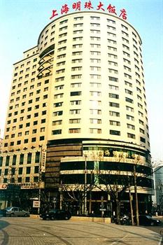 上海明珠大饭店酒店外观图片