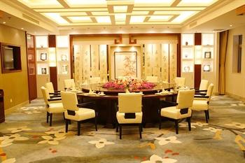 北京师范大学国际学术交流中心(京师大厦)兼味轩京师厅