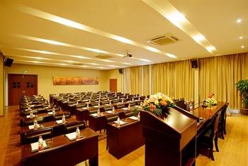 浙江大学圆正西溪宾馆求是厅-会议室