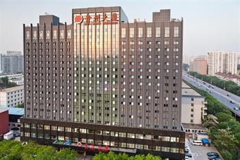 北京贵州大厦外观