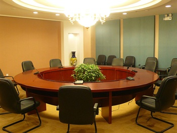 北京师范大学国际学术交流中心(京师大厦)圆桌式会议室