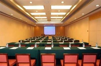上海城市酒店会议室
