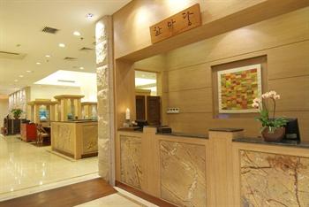 上海哈一顿大酒店餐厅