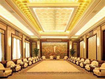 上海西郊宾馆会议中心-会见厅