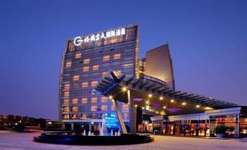 深圳观澜格兰云天国际酒店酒店外观图片
