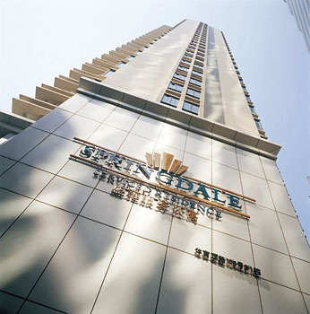 广州盛雅服务公寓酒店外观图片