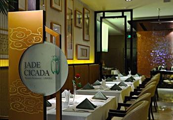 杭州富邦国际大酒店西餐厅