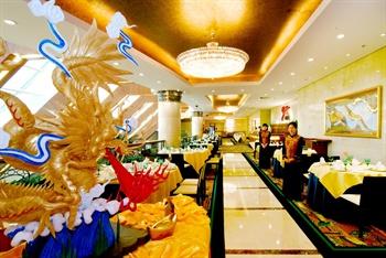 上海浦东机场华美达大酒店中餐厅