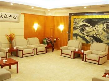 青岛海大学术交流中心贵宾室