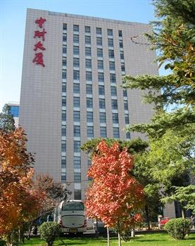 北京融金中财大酒店酒店外观