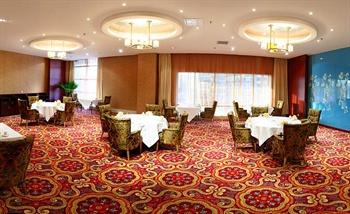 天津晋滨国际大酒店餐厅