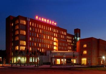 广州华工大学城中心酒店外观图片