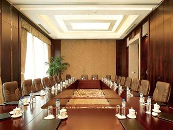 上海西郊宾馆会议中心-会议室