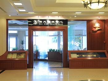 厦门国际会展酒店海风健康中心