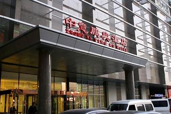 北京中意鹏奥酒店酒店外观