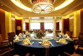 北京翔达国际商务酒店御宫园