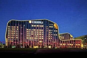 杭州白马湖建国饭店酒店夜景图片