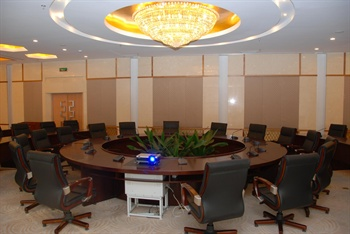北京首农香山会议中心圆桌会议室