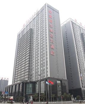 成都金府华美达大酒店酒店外观图片
