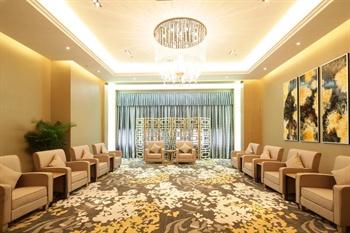 广州珠江国际酒店会见厅