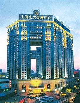 上海光大会展中心国际大酒店酒店外观