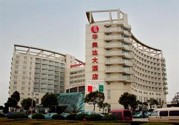 上海浦东机场华美达大酒店外观图片