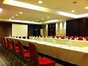 北京融金中财大酒店会议室