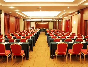 石家庄京州国际酒店会议室