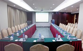 天津晋滨国际大酒店会议室