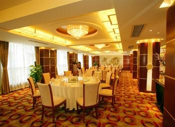 上海锦荣国际大酒店2楼餐厅