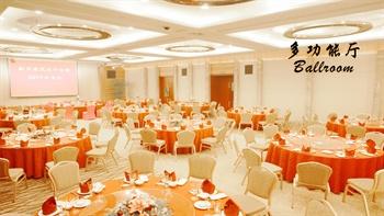 上海同济君禧大酒店多功能厅圆桌型