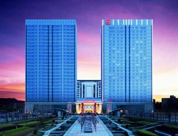 青岛胶州绿城喜来登酒店外观图片