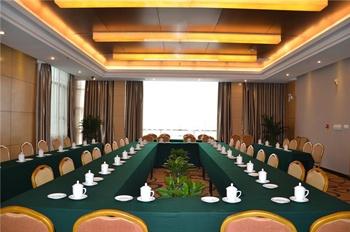 武汉九龙国际大酒店会议室